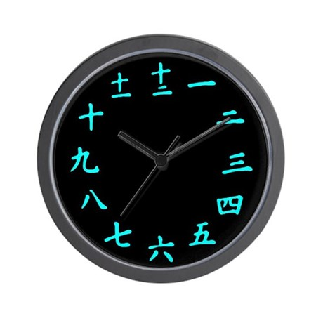 iNVERTED Japanese Kanji Wall Clock (Light Blue)