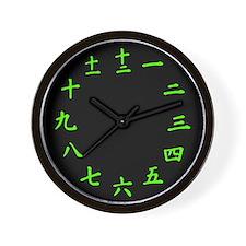 iNVERTED Japanese Kanji Wall Clock (Green)