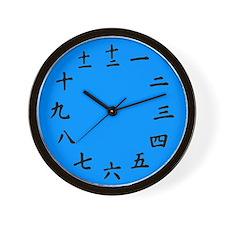 Light Blue Japanese Kanji Wall Clock