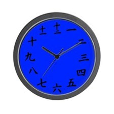 Blue Japanese Kanji Wall Clock