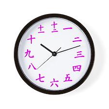 Japanese Kanji Wall Clock (Pink)