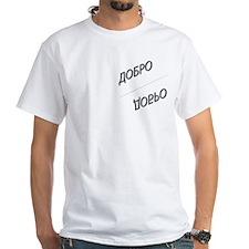 Dobro Shirt