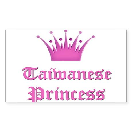 Taiwanese Princess Rectangle Sticker