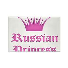 Russian Princess Rectangle Magnet
