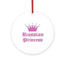Russian Princess Ornament (Round)