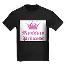 Russian Princess T