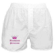 Russian Princess Boxer Shorts