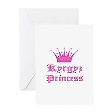 Kyrgyz Princess Greeting Card