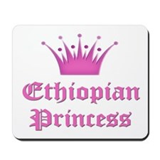 Ethiopian Princess Mousepad
