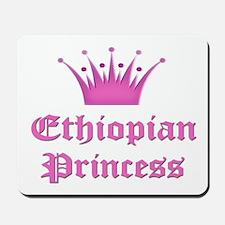 Ethiopian Princess Mousepad
