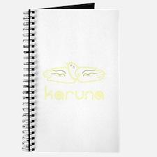 Karuna (Compassion) Journal