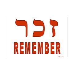 Remember Hebrew Zachor Posters