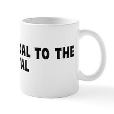 Put the pedal to the metal Mug