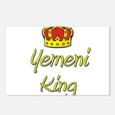 Yemeni King Postcards (Package of 8)