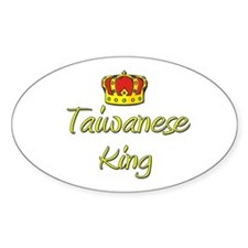 Taiwanese King Oval Decal
