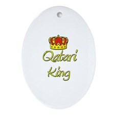 Qatari King Oval Ornament