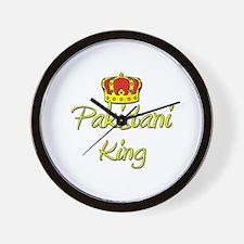 Pakistani King Wall Clock