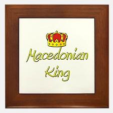 Macedonian King Framed Tile