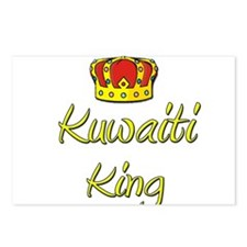 Kuwaiti King Postcards (Package of 8)