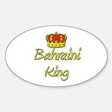 Bahraini King Oval Decal