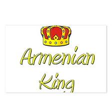 Armenian King Postcards (Package of 8)
