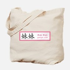 Mei Mei (Younger Sister) Tote Bag