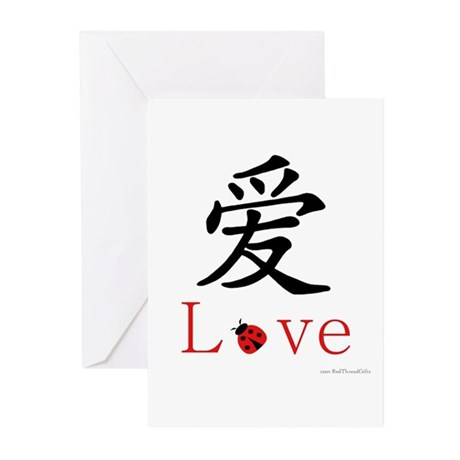 Love Symbol (w/ Ladybug) Greeting Cards