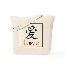 Love Symbol w/ Ladybug (tan) Tote Bag