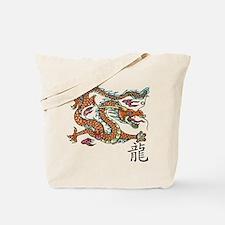 Funny Asia Tote Bag