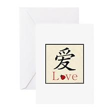 Love Symbol w/ Ladybug (tan) Greeting Cards