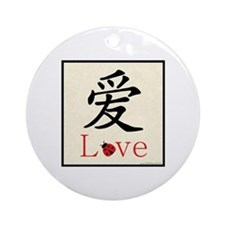 Love Symbol w/ Ladybug (tan) Keepsake (Round)