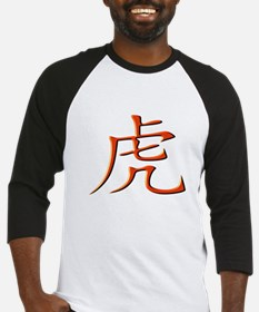 Year of the Tiger Baseball Jersey