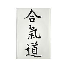 Aikido Rectangle Magnet