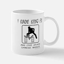 I KNOW KUNG FU Mug