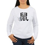 Chinese Rat Calligraphy Women's Long Sleeve T-Shir