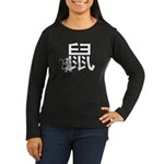 Chinese Rat Calligraphy Women's Long Sleeve Dark T