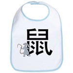 Chinese Rat Calligraphy Bib