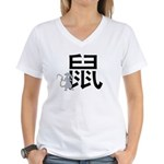 Chinese Rat Calligraphy Women's V-Neck T-Shirt