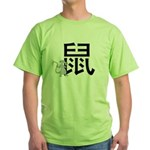 Chinese Rat Calligraphy Green T-Shirt