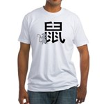 Chinese Rat Calligraphy Fitted T-Shirt