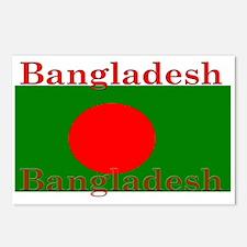Bangladesh Bengali Flag Postcards (Package of 8)