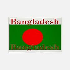 Bangladesh Bengali Flag Rectangle Magnet