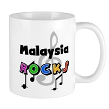 Malaysia Rocks Mug