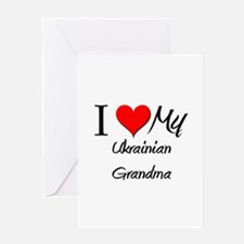I Heart My Ukrainian Grandma Greeting Card