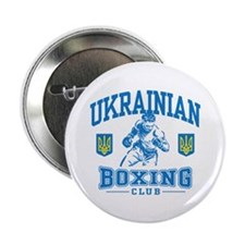 "Ukrainian Boxing 2.25"" Button"