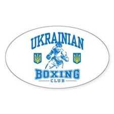 Ukrainian Boxing Oval Decal