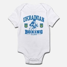 Ukrainian Boxing Infant Bodysuit