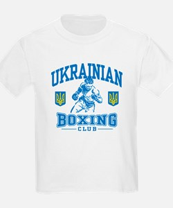 Ukrainian Boxing T-Shirt