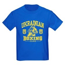 Ukrainian Boxing T