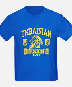 Ukrainian Boxing T